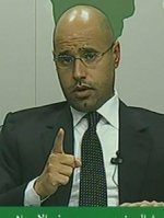 The Dictator's Son: Saif al-Isam